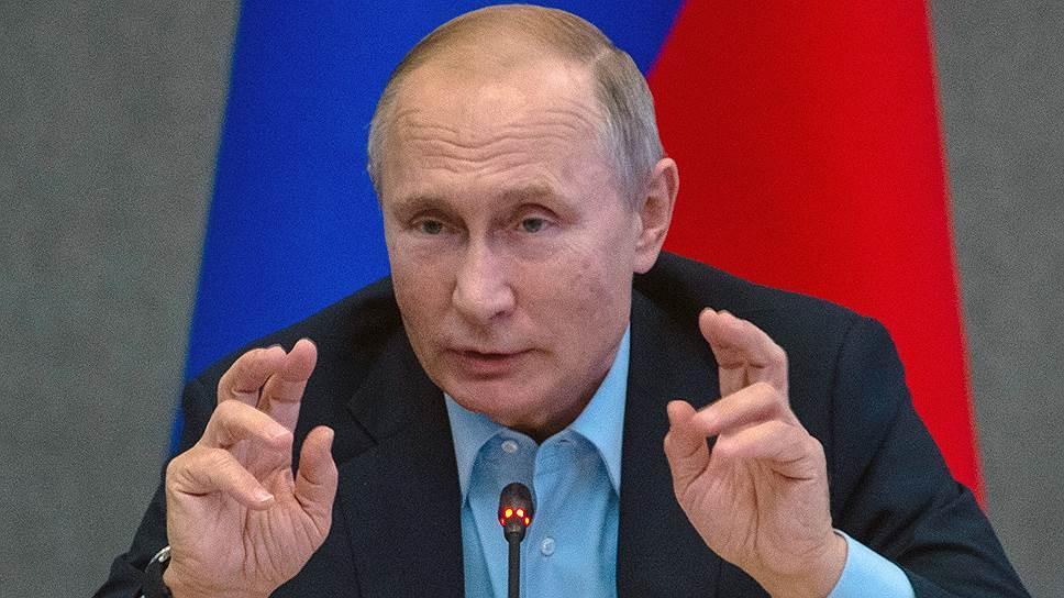 Владимир Путин предложил считать президиум Госсовета чем-то таким, каким его до сих пор никто не считал