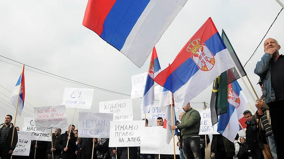 Почему евроинтеграция Сербии и Косово затягивается