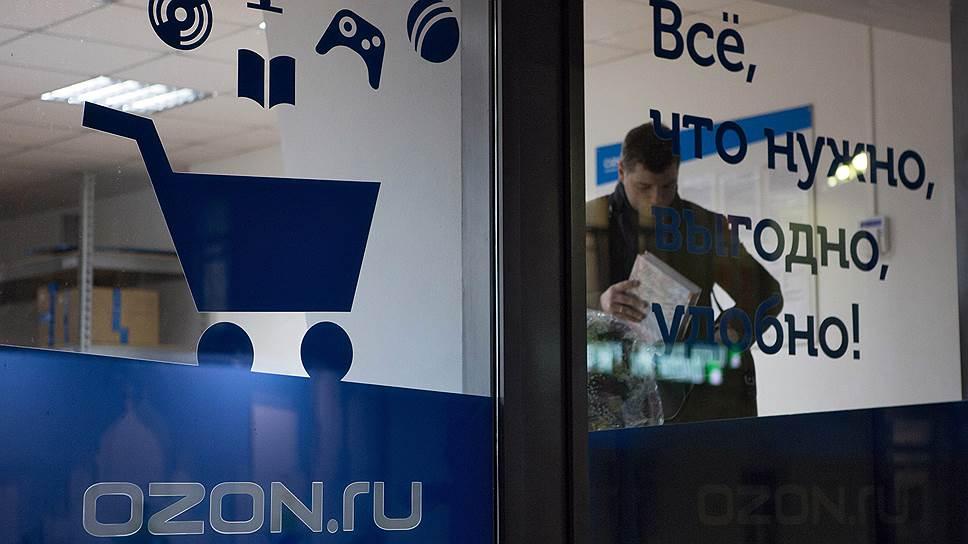 Ozon.ru планирует крупный раунд инвестиций