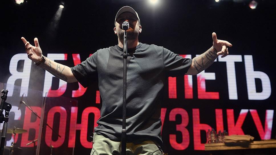 Случай с Хаски сплотил артистов очень разных взглядов, включая звезду рэп-мейнстрима Басту (на фото)