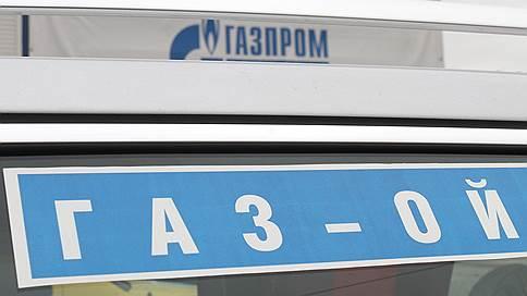 «Газпром» поделится потоком // Компания думает о росте дивидендов