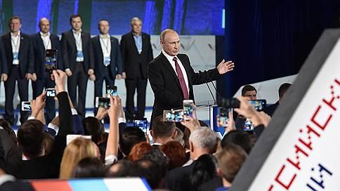Дума расходится с «Фронтом» // ОНФ утвердит на съезде новых сопредседателей и членов центрального штаба