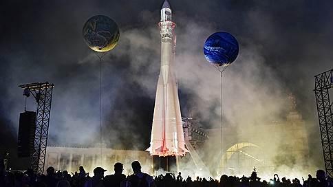 Полеты во сне и на Луну // Россия обозначает свою стратегию в космосе до 2030 года