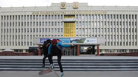 Островок вакантностей // Сахалинские депутаты попросили президента прислать им врио губернатора