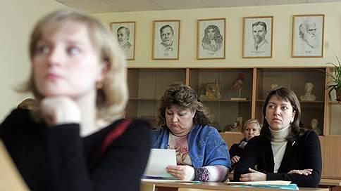 Московские учителя пожаловались на «черные метки» // Департамент образования разъясняет разницу между отрицательной рекомендацией и ее отсутствием