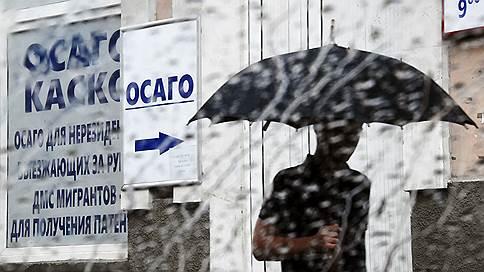 ЦБ завел тарифы Осаго // Цену полиса подстроят под водителя