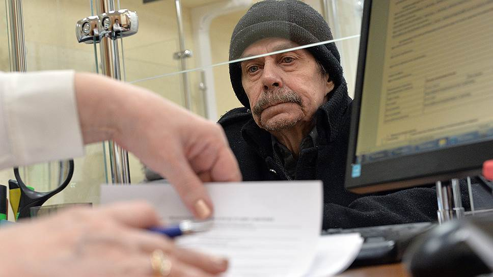 Прием через курьеров заявлений на перевод пенсионных накоплений лишний раз проверят