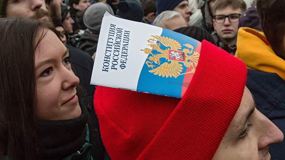 ВЦИОМ выяснил отношение граждан к Основному закону