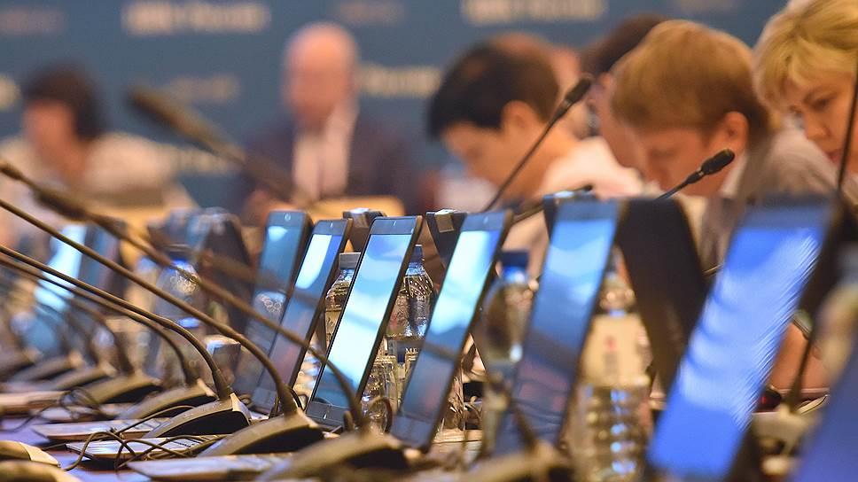 Как Центризбирком включают в нацпроект «Цифровая экономика»