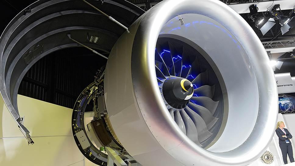 ОДК ищет способ окупить инвестиции в двигатель для МС-21