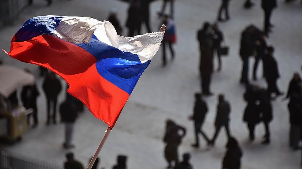 Насколько россиян беспокоят отношения с Западом