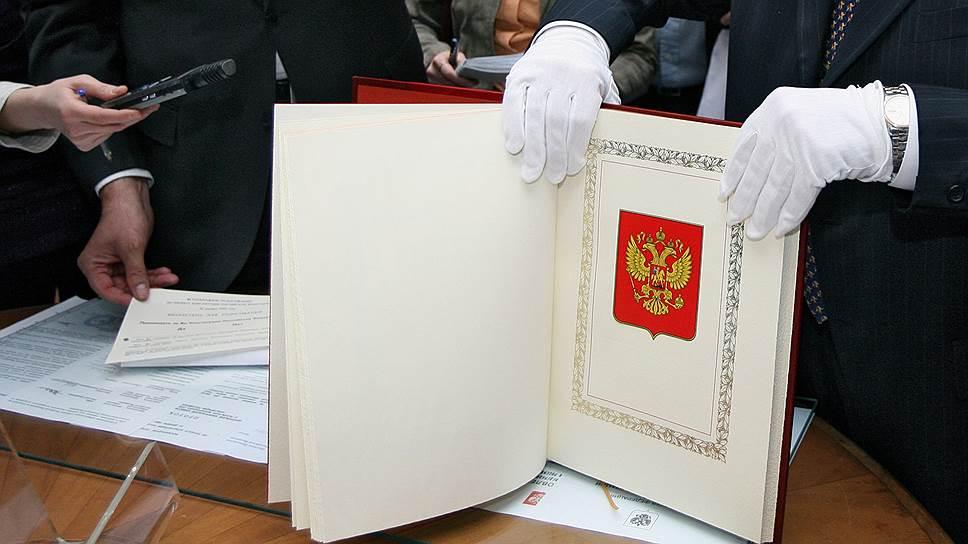 Авторы Конституции о необходимости ее изменения спустя 25 лет