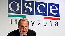 В Милане во ОБСЕ никакого прогресса