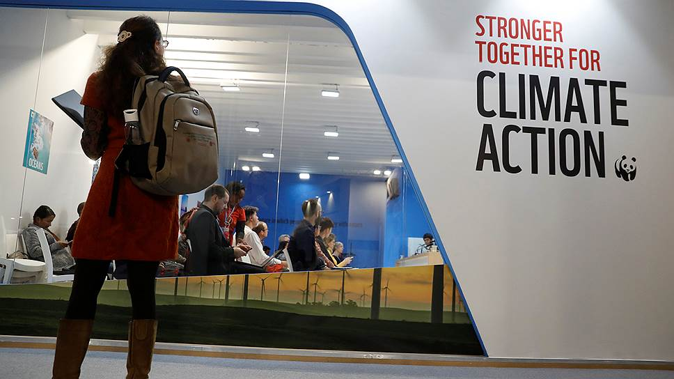 Что представила Россия на конференции ООН по климату