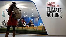 РФ демонстрирует климатическую активность
