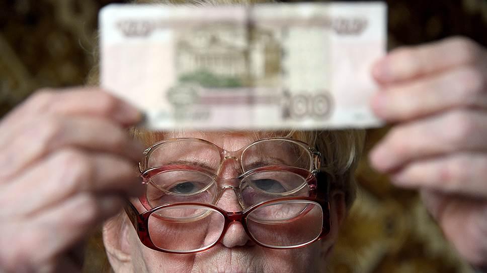 Пенсионных фондов становится меньше
