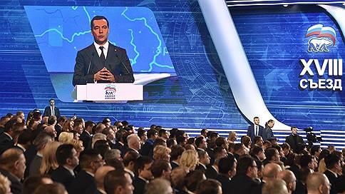 Новые губернаторы поработают в советах // Единороссы обновили руководящие органы партии