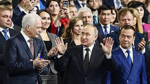 Отставанье — маленькая смерть // О чем Владимир Путин на самом деле думал во время съезда «Единой России»