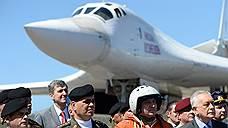 Ту-160 отработали мирные цели