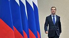 Дмитрий Медведев положился на сильную судейскую руку