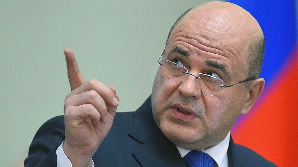 Михаил Мишустин объявил о трансформации ФНС и налогов в будущем