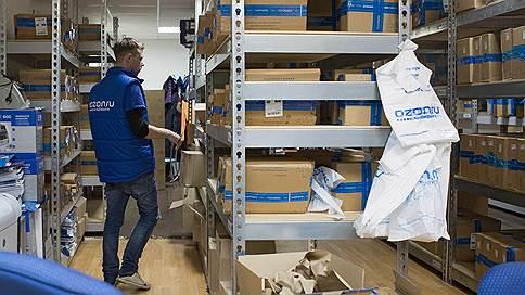«Система» взяла онлайн-пакет // Фонд АФК нарастил долю в Ozon.ru