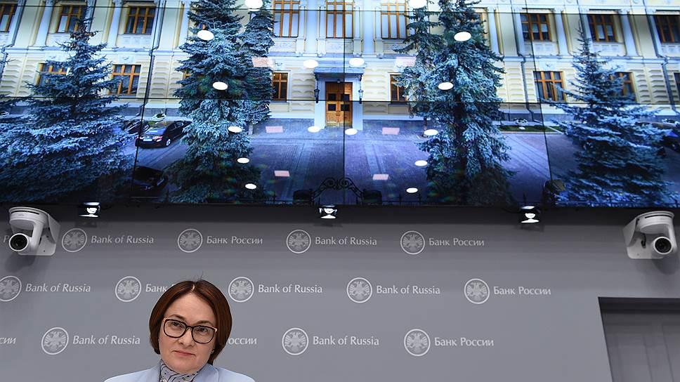 Председатель ЦБ Эльвира Набиуллина предлагает этой зимой не ждать понапрасну оттепелей на денежном рынке