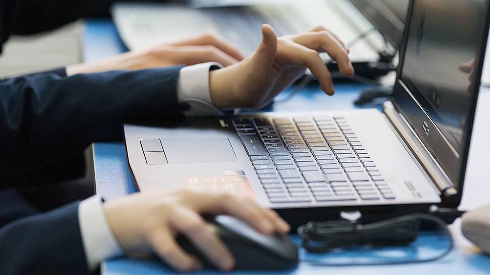 Как парламентарии готовят интернет к работе в автономном режиме