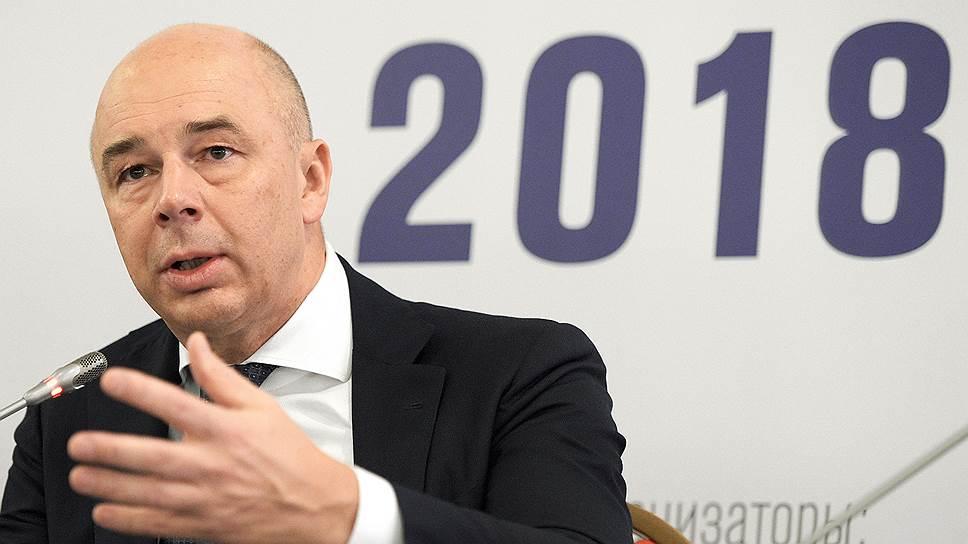 Первый заместитель председателя правительства России Антон Силуанов