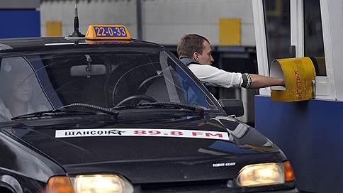 Авторов высаживают из такси // Суд посчитал исполнение музыки в машинах непубличным