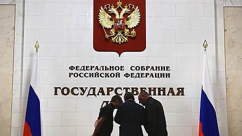 Ремонт Госдумы как следует подкрепится // Управделами президента заключило новый контракт на проект реконструкции зданий парламента