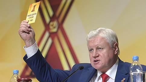 Бюджет партии спасают слиянием // Сергей Миронов оптимизирует ресурсы «Справедливой России»