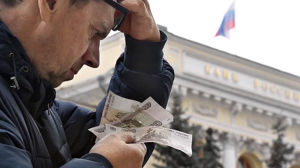 Почему россиянам не до сбережений