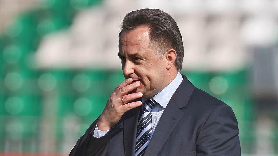 Виталий Мутко: «Я удовлетворен результатами своей работы. А сейчас пришло время выбрать нового президента»