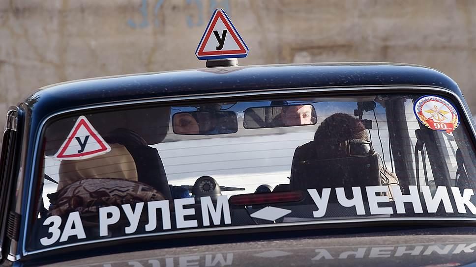Как ГИБДД меняет правила допуска граждан за руль