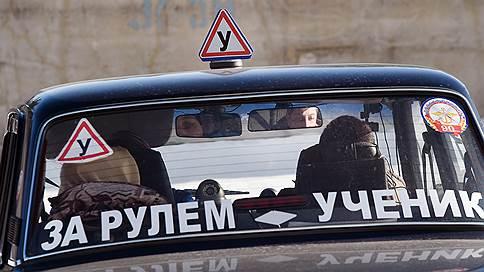 ГИБДД правит правила  / Знание ПДД у водителей, возможно, будут проверять регулярно