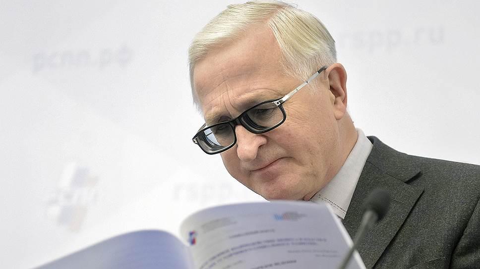 Президент РСПП Александр Шохин хочет ознакомиться с перечнем мер господдержки проектов из «списка Белоусова»