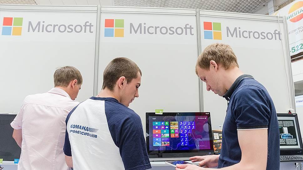 Госкомпании закупили впрок продукцию Microsoft