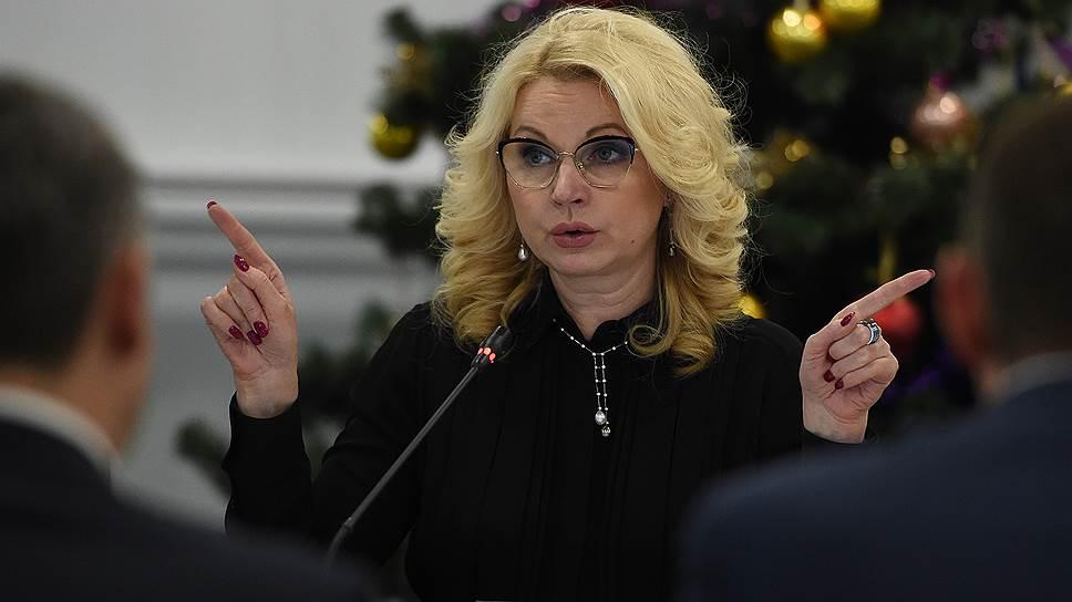 Глава Совета по вопросам попечительства в социальной сфере вице-премьер Татьяна Голикова разделяет зоны ответственности МВД и Минздрава в области обезболивания