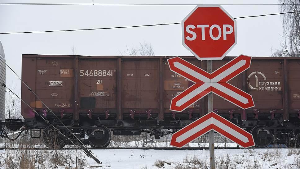 Железные дороги нашли новые товары