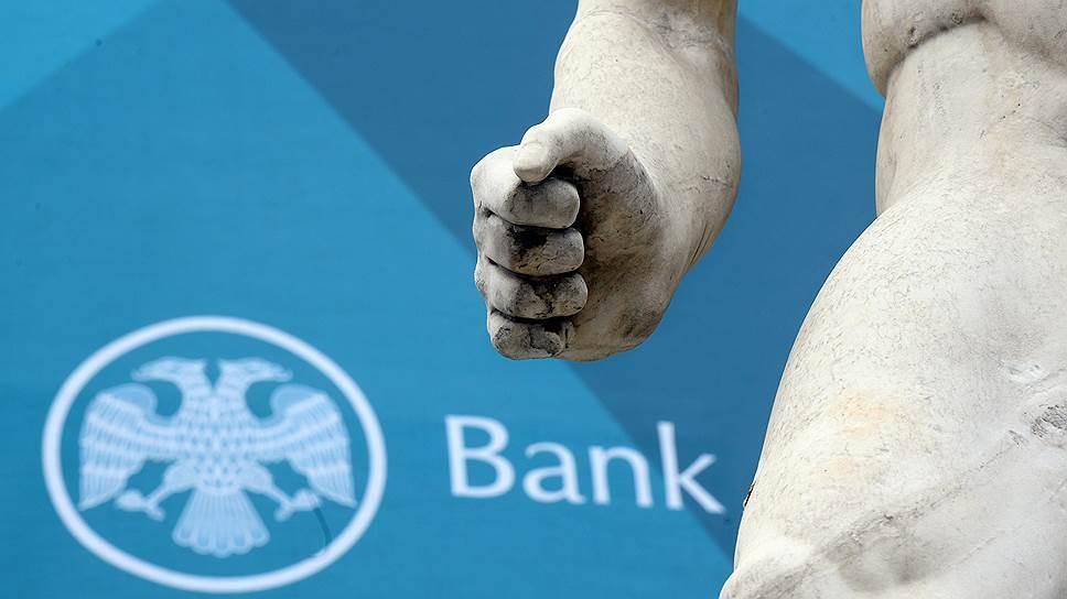 Как банки разделились по уровню капитала на кредитные организации с базовой и универсальной лицензией