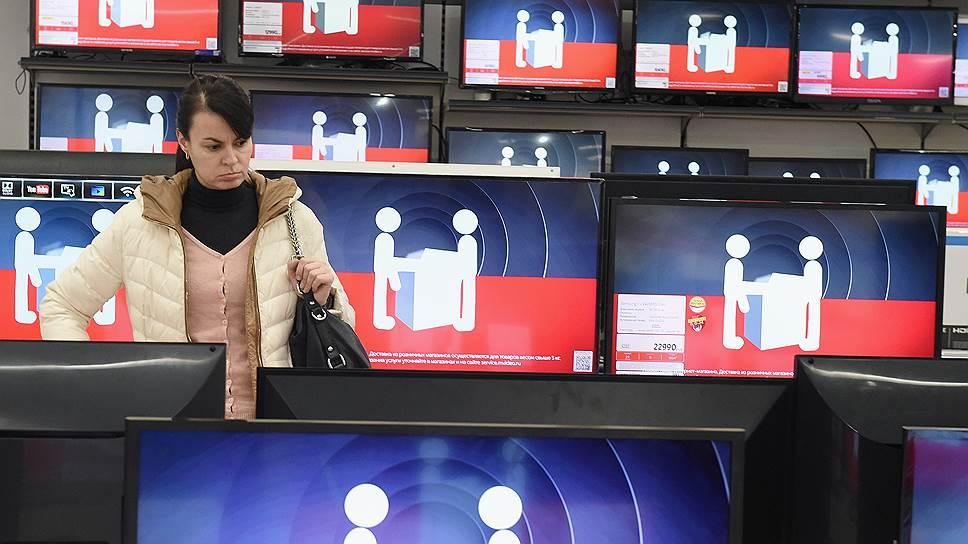 Продажи телевизоров подстегнул переход на новый формат вещания