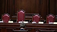 Имущество муниципальных депутатов защитили от конфискации