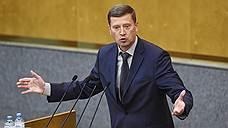 Депутат от ЛДПР вступил в территориальный спор