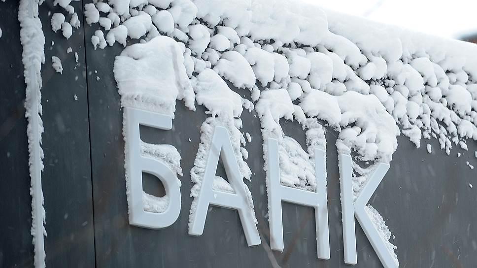 ФАС и ЦБ предупредили банкиров о недопустимости изменений условий вкладов под предлогом ухудшения ситуации на рынке