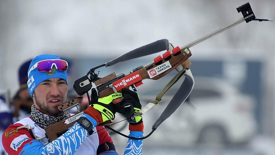 Точная стрельба стала одним из главных слагаемых успеха Александра Логинова, выигравшего спринт на четвертом этапе Кубка мира