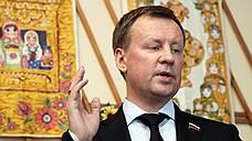 Украинского «авторитета» украли из российского «Базилика»