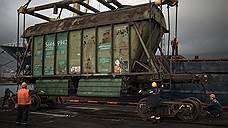 Железные дороги берут вагоны в оборот