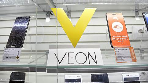Veon сворачивает переписку // Владелец «Вымпелкома» прекратит развитие мессенджера