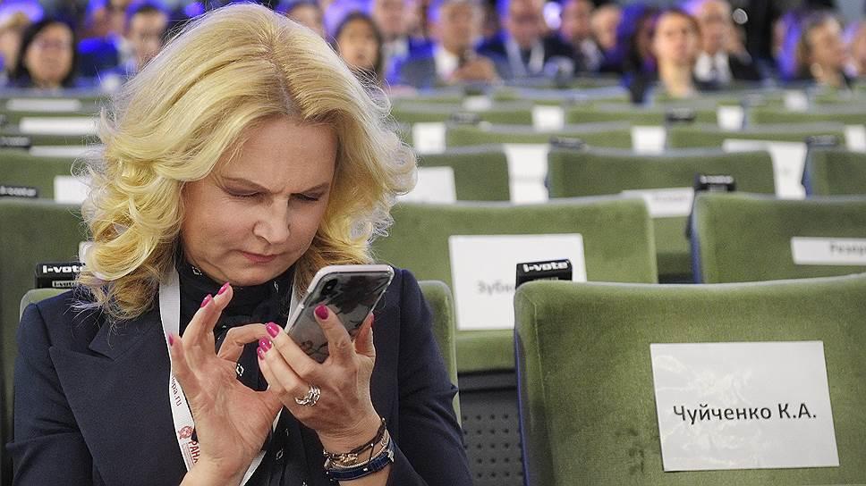 Эксперты Гайдаровского форума оценили возможности властей в работе с населением